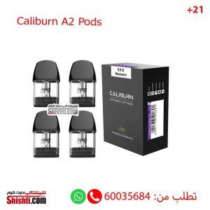 caliburn a2 pods 0.9 ohm pods