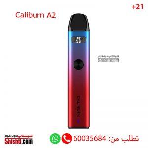 caliburn a2 purple