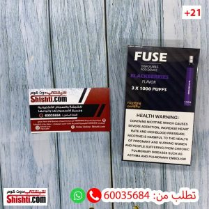 fuse blackberries disposbale one thousand puffs