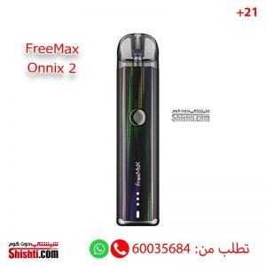 freemax onnix 2 black