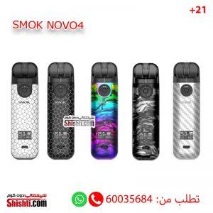 smok novo4 vape smok