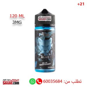 blue panther raspberry 120ml dr vapes