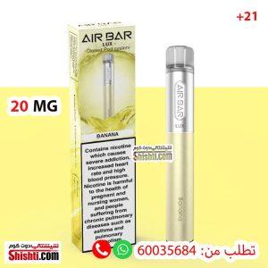 air bar lux banana 20mg