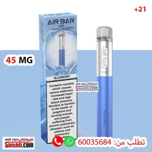 air bar lux blueberry 45mg