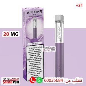 air bar lux grape 20mg
