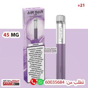 air bar lux grape 45mg
