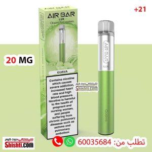 air bar luxe guava 20mg
