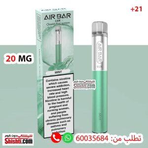 air bar luxe mint 20mg