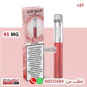 air bar luxe watermelon 45mg