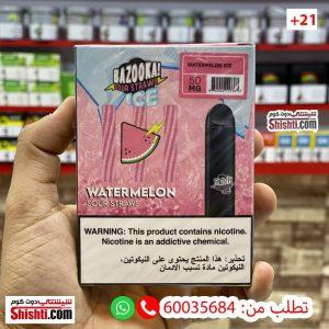 bazooka watermelon ice disposbale