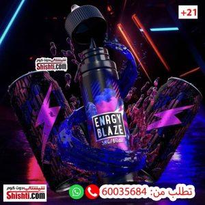 energy blaze vape juice 3mg