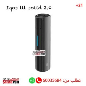 iqos lil solid 2.0 black