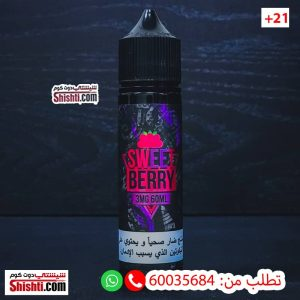 sweet berry vape juice 3mg
